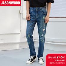 Jasonwood/坚持我的夏季浅蓝夜光胶印男士牛仔长裤161117291