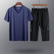 无痕短袖 套装 运动休闲七分裤 v领冰丝夏季两件套男夏天7分潮流衣服