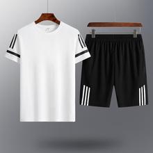 夏季薄款 运动服网眼针织两件套健身房速干短袖 男士 运动套装 衣服男