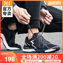 International Line 361 Men's Shoes Sports Shoes Professional 361 Light Wear-Resistant Running Shoes Wear-Resistant Q-Bullet Running Shoes