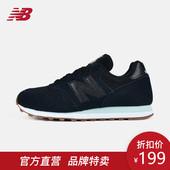 女鞋 复古鞋 跑步鞋 休闲运动鞋 WL373BSS New Balance 373系列