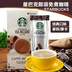 美国正品Starbucks星巴克咖啡摩卡速溶咖啡5包调制咖啡185克包邮