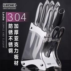304不锈钢亚克力有机玻璃防锈防潮防霉易清洗刀座刀架厨房置物架
