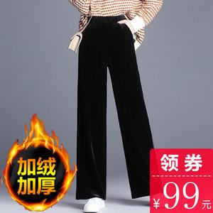 金丝绒阔腿裤女秋冬长裤直筒2018新款韩版宽松显瘦加绒高腰拖地裤