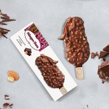 哈根达斯冰淇淋巧克力扁桃仁脆皮条  顺丰冷链配送到家