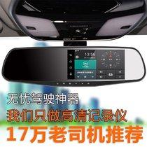 2018新款行车记录仪众泰T600Corpe 专用汽车载导航测速电子狗一体