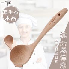 何适天然榉木无漆长柄不烫手木汤勺火锅大汤勺粥勺木勺子厨房用品