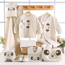 Baby clothes, gift boxes, cotton suits, full moon gifts for newborns born in autumn and winter