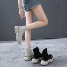 袜子鞋女2019秋季韩版网红休闲短靴子弹力高帮运动老爹鞋厚底潮鞋
