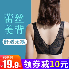 无痕内衣女无钢圈薄款一片式日本裹胸文胸抹胸美背背心式运动胸罩