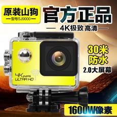 山狗sj9000高清4K运动摄像机迷你wifi旅游数码防水照相机潜水下DV