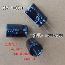 35V 1000UF 液晶小体积滤波电容 短体积 jiujiudz 电源板用 282