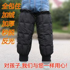 冬季儿童拉链羽绒护膝男女防寒保暖电瓶摩托车加绒加厚挡风护腿套