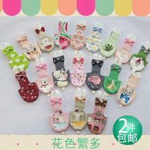 New three-dimensional pet bird clothes parrot clothes, wet urine, wet stool, diapers, wet diapers, free of domestic freight