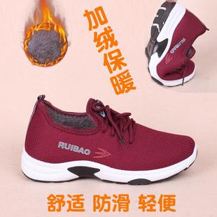 反季清仓特价亏本处理老北京布鞋女棉鞋防滑软底黑色上班工作棉靴