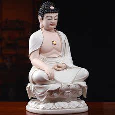 如来佛 瓷器佛像 陶瓷阿弥陀佛 佛教开光供奉 释迦牟尼佛 药师佛