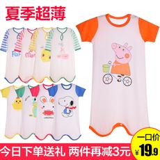 薄款儿童连体睡衣夏季女宝宝睡裙短袖1婴儿睡袍薄小孩浴袍男童3岁