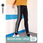 歌美瑞2019春秋新款韩版黑色运动休闲铅笔裤高腰宽松直筒女装裤子