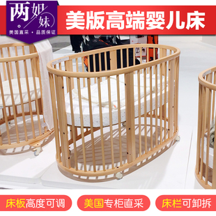stokke sleepi crib 婴儿床 中号床 迷你小号床 配件 拼接大床