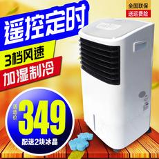 美的空调扇制冷电风扇冷气扇冷风机家用加冰风扇单冷型AC120-16AR