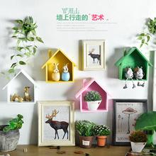 美式乡村复古彩色小房子家居客厅墙上装 饰品壁挂置物架隔板墙壁饰