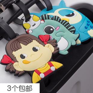 行李牌旅游箱吊牌登机创意挂扣托运牌挂件出国留学用品标签