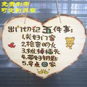 饰挂件定制 创意可爱实体店门牌DIY家居墙贴挂牌温馨提示牌店铺装