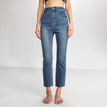 Gpod CREK M Mo oussy CQ mom jeans ther washed high waist small straight jeans