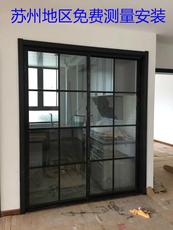 苏州客厅阳台厨房移门推拉门拼格门隔断黑色尺寸定制