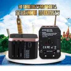 出国万能转换插头全球通插座电源充电器英美欧澳标旅行新加坡包邮