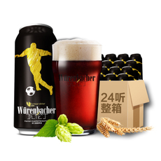 【天猫超市】德国进口 瓦伦丁黑啤啤酒500mlx24听/箱 畅爽整箱装
