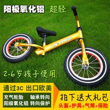 小孩双轮溜溜玩具童车 铝合金无脚踏滑步车儿童平衡车幼儿滑行车