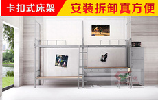 上床下桌学生公寓床组合床上下铁床员工宿舍带书桌带柜子高低铁床