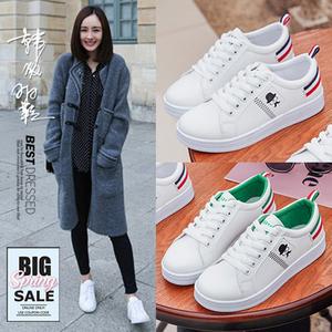 韩版时尚百搭女款休闲运动板鞋潮卡通印花小白鞋春季单鞋平底鞋