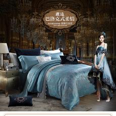 梦洁家纺四件套正品欧式提花纯棉双人床单被套248cm结婚床上用品