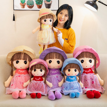Cute Phil doll plush toy birthday present little girl Princess Doll pillow for girlfriend