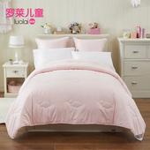 罗莱家纺儿童床上用品马卡龙纯棉多色单双人床纤维被冬被厚被