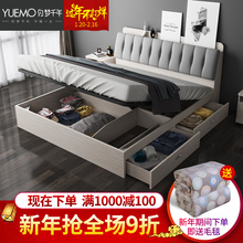 约梦千年 现代1.5米板式床 1.8米主卧双人床 气动高箱收纳储物床