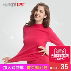 红妮保暖内衣保暖衣女士高领100%棉纯棉全棉毛衫宽松大码线衣秋衣