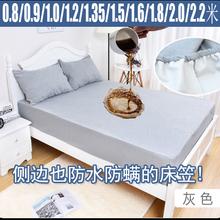 全包床垫套床罩席梦思保护套罩 防水床罩隔尿垫防螨虫床上用品