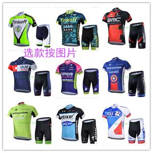 可定制亲子装夏季男女骑行服短袖套装自行车山地车队版轮滑服儿童骑行服