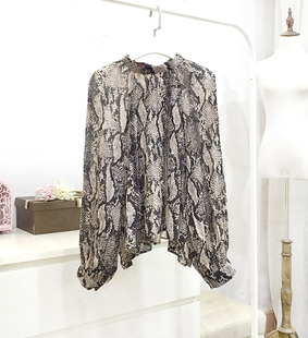 2016秋装新款女装气质宽松褶皱印花雪纺衫长袖打底衫潮
