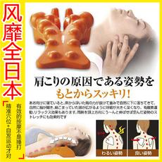 天天特价日本代购颈椎仪保健枕消除疲劳按摩枕脊椎舒缓架按摩器