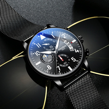 New Phantom Concept Automatic Mechanical Watch Korean Edition Fashion Student Watch Men's Quartz Waterproof Men's Watch
