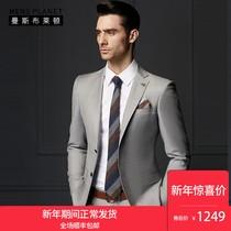 修身 西服套装 曼斯布莱顿 男士 商务正装 男装 羊毛灰色西装 D745005