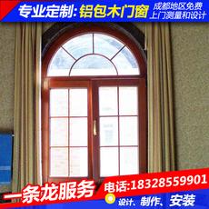 成都 铝包木门窗 密封窗 隔音窗 隔热窗 门窗