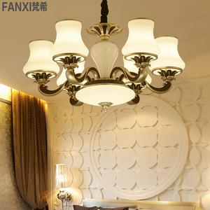欧式奢华大气简欧客厅吊灯美式简约现代卧室餐厅灯具复式楼大吊灯吊灯