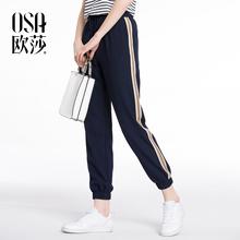 小脚裤 OSA欧莎2018夏季薄款 百搭松紧腰侧边条纹九分运动休闲裤