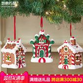 创意空中吊饰室内房间家居装饰品店铺挂件店客厅发光圣诞吊饰挂饰