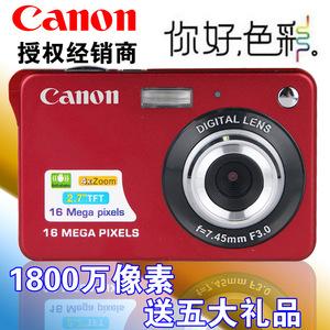 Canon/佳能 IXUS 105 IS普通<span class=H>数码</span>相机高清 超薄卡片照相机 家用摄